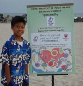 "The winning drawing of the ""Howe"" Healthy is Your Heart Drawing Contest"