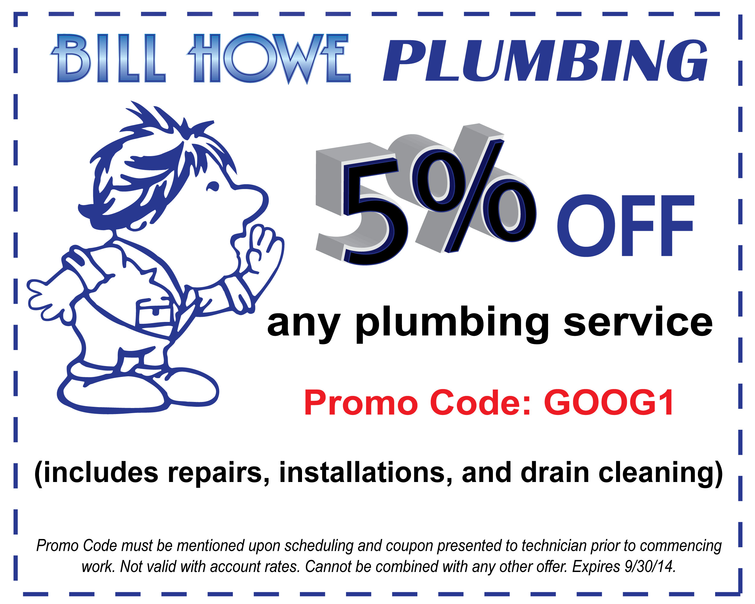 howe bill plumbing youtube jingle watch